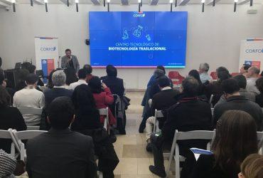 Arranca la ejecución del Centro de Biotecnología Traslacional apoyado por CORFO